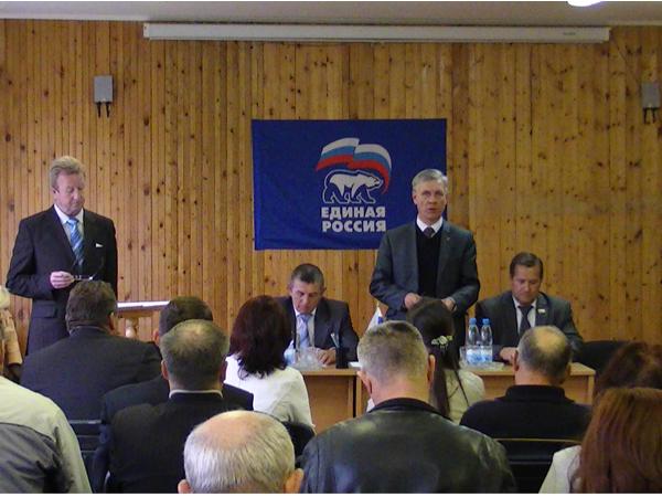 В Нововятском районе города Кирова прошла партийная конференция.