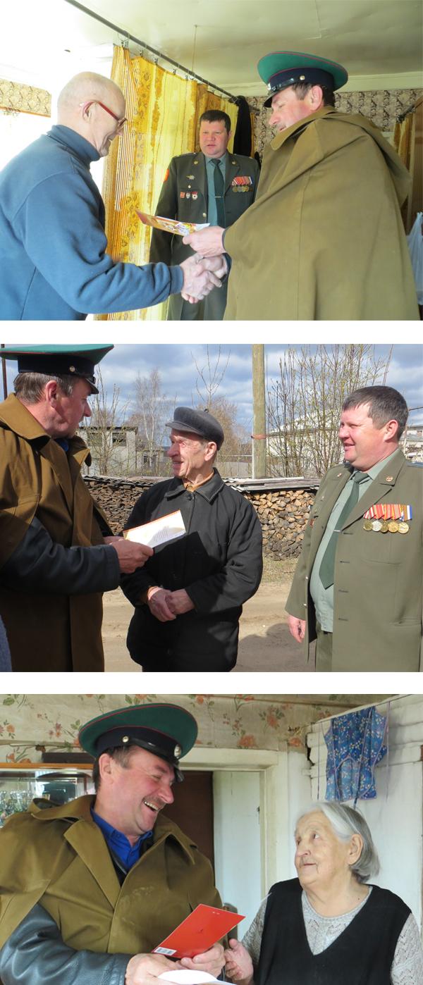 Подосиновец: фронтовики получили подарки от депутата